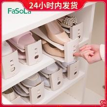 FaSroLa 可调rl收纳神器鞋托架 鞋架塑料鞋柜简易省空间经济型