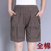 中老年ro装夏装新式rl松短裤时尚中年妈妈松紧高腰大码五分裤