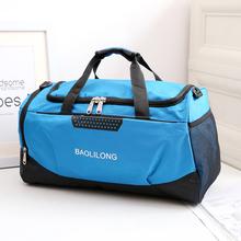 新式行ro包男旅游包rl旅行包手提旅行袋女出差包干湿包行李袋