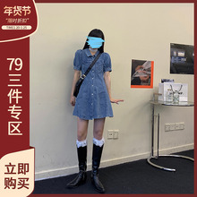 林诗琦ro020夏新ts气质中长式裙子女洗水蓝色泡泡袖