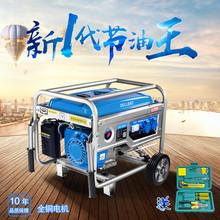 汽油发电机220v家用300ro11w(小)型ep电机3/5/6/8kw微型