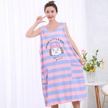 大码无袖背心睡裙女生ro7季薄款冰ep200斤孕妇宽松吊带睡衣裙
