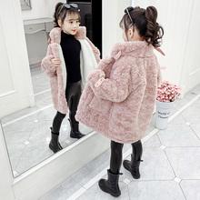 女童冬ro加厚羊羔绒ep020新式宝宝洋气时髦皮毛一体网红大衣潮
