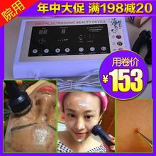超声波ro家用导入导ag扫斑脸部面部排铅汞仪美容院专用