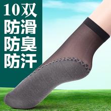 棉底女ro丝袜韩款超te夏季隐形防臭防勾丝10双黑色肉色私袜子