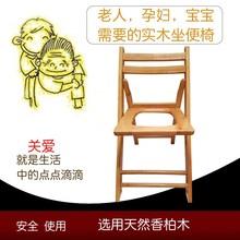实木老ro孕妇坐便椅ng马桶坐便器折叠上厕所大便椅坐便凳家用