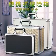 密码保ro箱家用防盗nd型迷你收纳盒手提柜隐形存现金装钱箱子