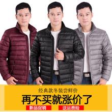 新式男士棉服轻薄短式羽绒ro9棉衣中年nd大码爸爸冬装厚外套