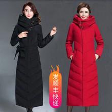 冬季新ro羽绒服女中nd厚过膝显瘦韩款保暖修身轻便中青年外套