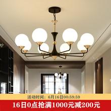 (小)客厅ro现代简美北rs多层吊灯美式简约LED餐厅灯时尚卧室灯