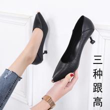 202ro新式细跟单rs头百搭浅口性感中跟黑色职业鞋两穿高跟鞋女
