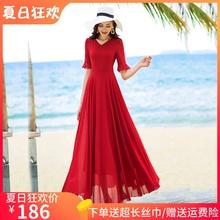 香衣丽ro2020夏rs五分袖长式大摆雪纺旅游度假沙滩长裙