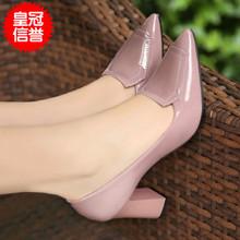 春季新ro粗跟单鞋高te2-40韩款职业尖头女鞋(小)码中跟工作鞋子