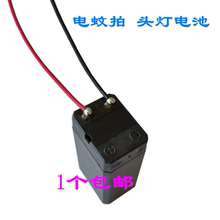 4V铅ro蓄电池 手te灯 电蚊拍LED台灯 探照灯电瓶包邮