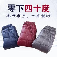 冬装高腰加ro2羽绒裤女in尚显瘦大码直筒白鸭绒保暖情侣棉裤