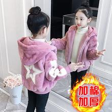 女童冬ro加厚外套2in新式宝宝公主洋气(小)女孩毛毛衣秋冬衣服棉衣