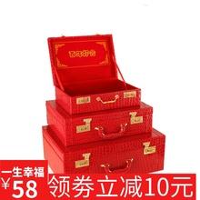 结婚订ro0提亲红色in箱礼金盒聘金彩礼盒装钱10-100万元皮箱