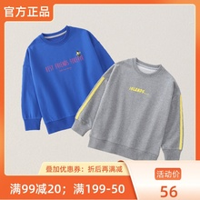 比比树ro装男童纯棉ie020秋装新式中大童宝宝(小)学生春秋套头衫