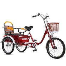 的力三ro车 老年三ie老的脚蹬代户外5运动休闲迷你自行车买菜