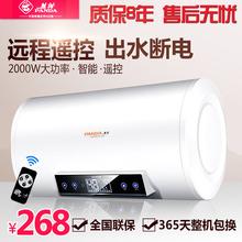 panroa熊猫RZie0C 储水式电热水器家用淋浴(小)型速热遥控热水器