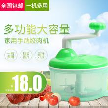 手动绞ro机家用多功ie捣蒜蒜蓉机大容量碎菜搅拌机手摇绞馅机