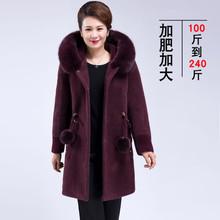 仿雪貂ro大衣220sc妈冬装中老年服装女带毛领奶奶装加肥外套
