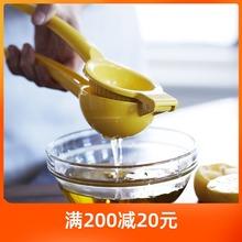百润手动柠檬榨汁器压汁器压ro10檬汁夹sc柠檬夹神器厨房
