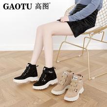 高图马丁靴女冬新式时尚真皮短靴ro12高帮鞋sc子7996-80113