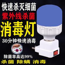 紫外线消毒车杀菌灯家用移动款灭菌ro13螨商用sc诊所大功率