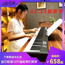 亿拉米ro子钢琴88es便携式多功能宝宝学生初学者幼师教学培训