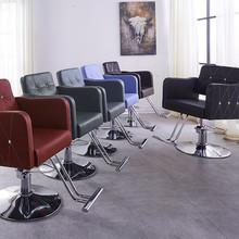 美容美rp座椅旋转升de店烫染椅可调高度子发廊专用欧式