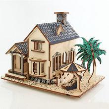 积木板rp板木制拼图ded模型房子宝宝手工diy拼装别墅木质玩具