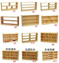 [rp2de]实木书柜蒙氏教具柜幼儿园