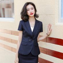 (小)西装rp装女202nd季新式韩款时尚气质(小)个子职业西服正装女夏
