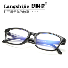 防蓝光rp镜防辐射电nd镜男女平光镜韩款看手机眼镜近视框架