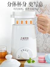 迷你养rp壶电炖杯盅nd汤锅多功能陶瓷电热炖锅办公室学生煮粥