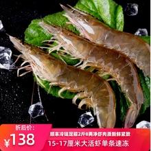超大新rp大虾鲜活速nd多尔白虾青虾南美白对虾海虾海鲜