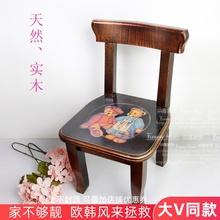 实木儿rp椅宝宝椅木nd(小)椅子靠背家用田园学生学习座椅写字椅