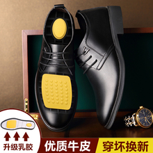 秋季男rp(小)皮鞋正装nd闲真皮英伦商务黑色潮流百搭透气内增高