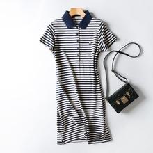 夏季薄rp海军条纹休ndPOLO领精梳棉修身显瘦中长式连衣裙女潮