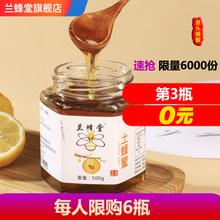 蜂蜜纯rp天然结晶农nd洋槐蜜枣花百花蜜自家养峰蜜野生