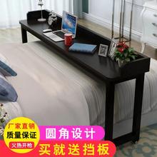 电脑桌rp角圆角笔记nd桌床边桌床上书桌跨床桌学习桌可移动懒