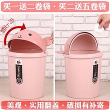 卫生间rp用防臭纸篓nd通翻盖大号客厅卧室有盖厕所