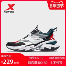 特步男rp山海运动鞋rk20新式男士休闲复古老爹鞋网面跑步鞋板鞋