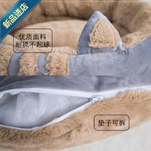 加绒(小)rp棉垫睡袋春rk宠x物猫窝(小)房间宠物窝床猫笼子绒面垫