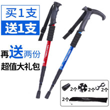 纽卡索rp外登山装备ng超短徒步登山杖手杖健走杆老的伸缩拐杖