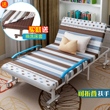 忆优宝rp安装折叠床ng的办公室午睡陪护阳台午休行军床