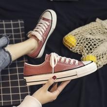 豆沙色rp布鞋女20ng式韩款百搭学生ulzzang原宿复古(小)脏橘板鞋
