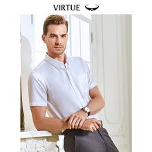富绅白rp衫男短袖商ng职业正装半袖衬衣宽松上班纯白寸衫男薄
