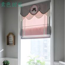 诗语 rp欧风纯色(小)ng马帘浅灰浅粉书房宝宝房(小)窗户窗帘定制